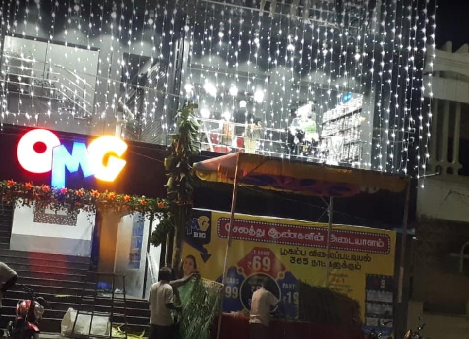 OMG MEN'S CLOTHING SHOWROOM – Karungalpatty, Gugai, SALEM