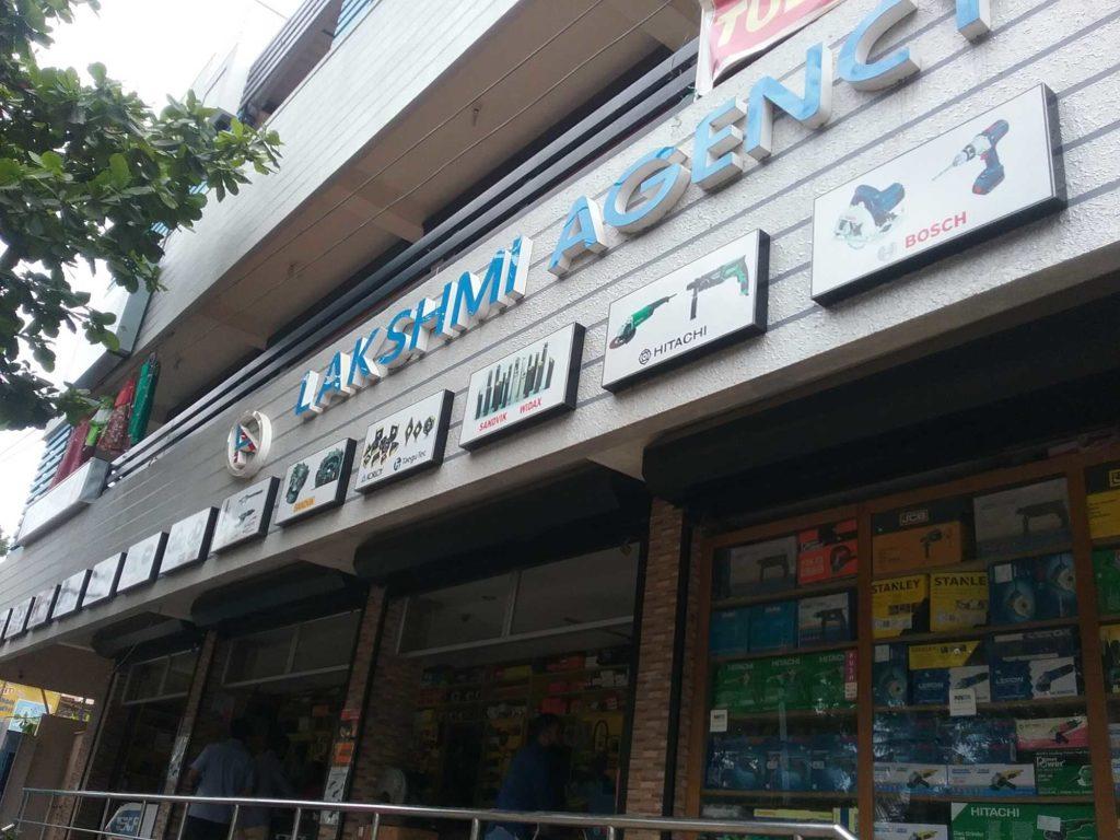 Lakshmi Agency