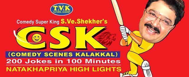 "S.Ve.Shekher's CSK ""Comedy Scenes Kalakkal"""