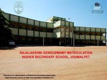 Rajalakshmi Genguswamy Matric. Hr. Sec. School – Udumalpet