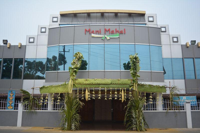 MANI MAHAL A/C – Peelamedu, Coimbatore