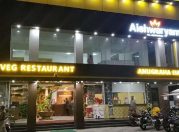 Aishwaryam Veg Restaurant – Irugur, Coimbatore