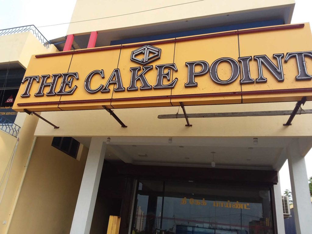THE CAKE POINT – Singanallur, Coimbatore