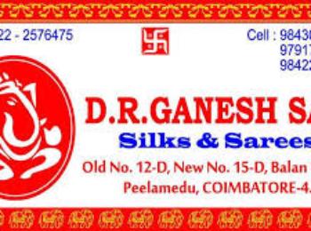 D.R Ganesh sah silks & sarees – Peelamedu, Coimbatore