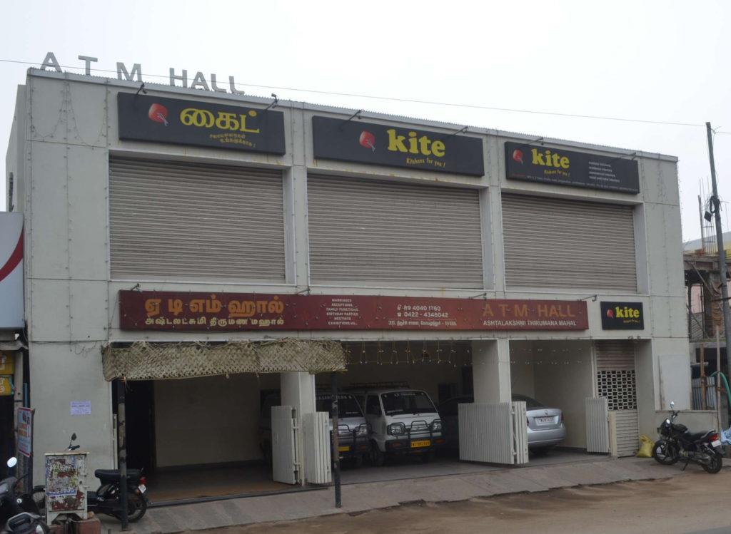 Ashtalakshmi Thirumana Mahal (ATM Hall) – Singanallur, Coimbatore