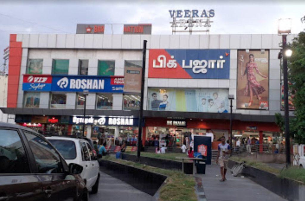 Big Bazaar – Valarmathi Bus Stop, Tiruppur