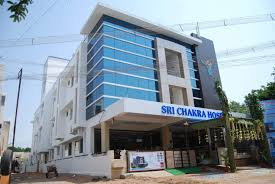 Sakthi Fertility & Sri Chakra Hospital – Udumalpet