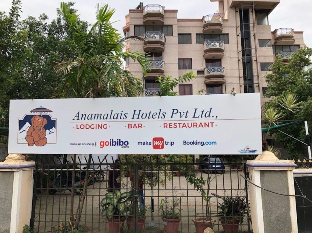 Anamalais Hotel –  Udumalpet
