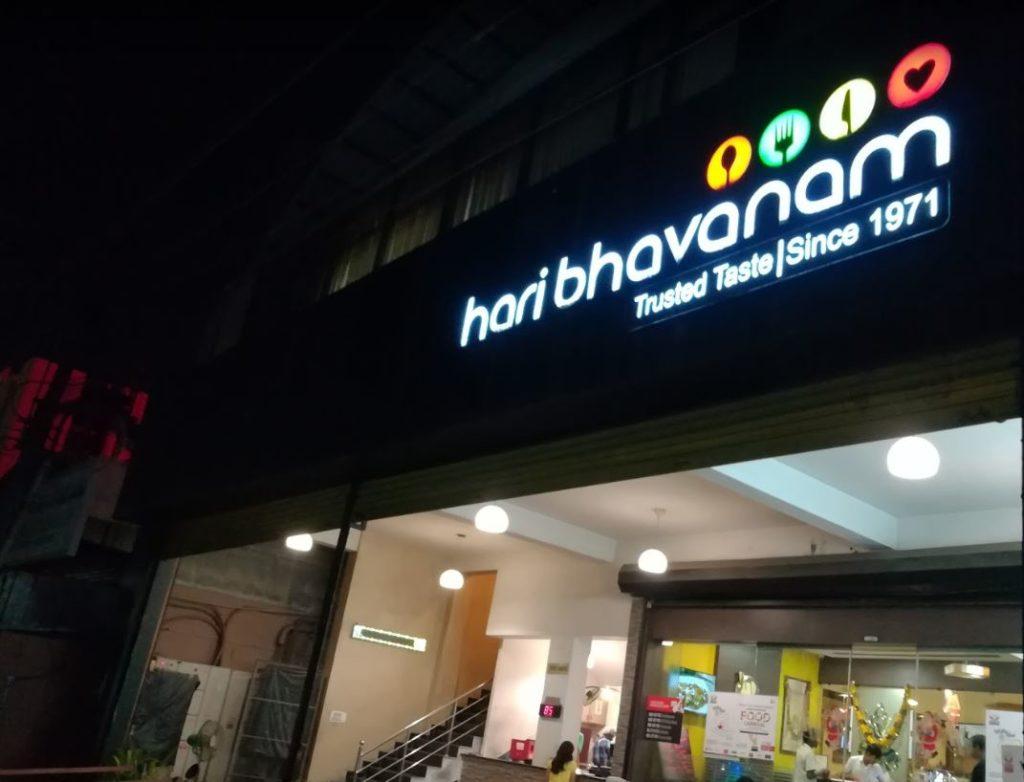 Haribhavanam Hotel – Peelamedu