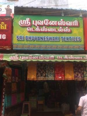 Sri Bhuvaneswari Textiles – Raja street, Coimbatore